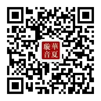 qrcode_for_gh_697271cad26b_344.jpg
